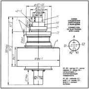 Схема лампы ГУ-36Б-1